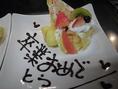 誕生日&記念日に♪博多黒鉄バースデーケーキ!