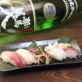 刺身だけでなく、握りもご用意!焼酎・日本酒でクイっといかがでしょうか?