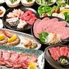 高麗苑 明石 本店のおすすめポイント1