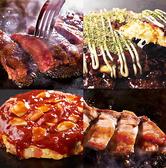 道とん堀 歌舞伎町店 NEKKYOU 道とん堀のおすすめ料理2