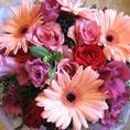 お隣がお花屋さんですので、花束代行サービスも、お気軽に。歓送迎会や、各種記念日、忘新年会にぜひご利用ください。