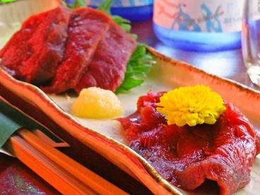 和定食 居酒家 翠のおすすめ料理1
