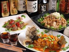 台湾料理 品味軒の画像