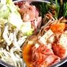 韓国屋台 辛くり 高知のおすすめポイント2