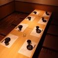 【宴会個室】ゆったり8名様の掘り炬燵個室。九州料理と一緒にお楽しみください。【北千住 居酒屋 飲み放題 誕生日 鹿児島 九州 女子会 貸切 3時間】