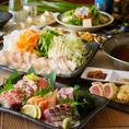 【コースプラン充実】お時間とご予算に合わせて、種類豊富に飲み放題付きコースをご用意してます♪最大3時間の贅沢な飲み放題付きコースも大人気♪お肉を中心とするボリューム満点なコースや、お魚を中心とする鮮度抜群なコースまで!産地にこだわるお野菜、鮮魚、熟成肉を使用したバランスの良いコース内容をご用意♪