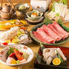 しゃぶ与志 西川口店のおすすめ料理1