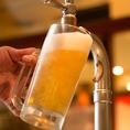 【樽生びーる】鮮度抜群!工場直送の樽生ビール★ビール好きにはたまらない♪工場よりお店に直送される鮮度抜群の生ビールが味わえる!