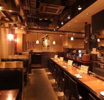 デンズカフェ DEN`s Cafeの雰囲気1