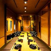 暖かな灯りが照らす紅葉が印象的な、和の情緒溢れるプライベート個室も完備しております。多種多様なお席を多くご用意しておりますので、お客様のご用途に合わせてご選択ください。女子会やデート、合コンや接待なども周囲を気にせずお客様だけのお時間をお過ごしいただけます。【難波個室居酒屋 難波店】