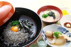 千姫茶屋のコース写真