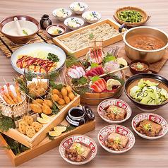 庄や 八重洲口店のおすすめ料理1