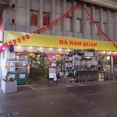 HA NAM QUAN ハナムクォンの雰囲気1