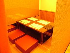 居食屋 なか田゛の特集写真