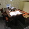 6名掛けのテーブル席と4名掛けのテーブル席を結合して12名様までご利用可能です。ご家族とのお食事や接待などのビジネスシーンでのご利用等、様々なシーンでご利用可能◎