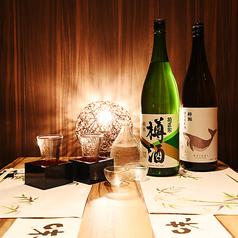 天ぷらとおでん 個室 天串 TENGUSHI 六本木店の雰囲気1