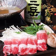 極食う 浜食 鹿児島中央駅前店のコース写真