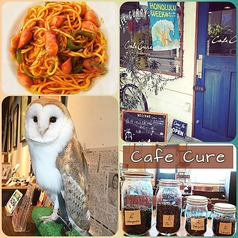 Cafe Cure カフェキュアーの写真