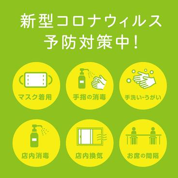 新宿ガーデンファーム 新宿東口店の雰囲気1