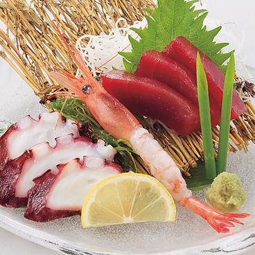 養老乃瀧 魚じるし大町店のおすすめ料理1
