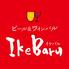 イケバル IkeBaru 刈谷 駅前店のロゴ