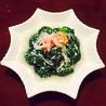 中国菜家明湘園 八幡店のおすすめポイント3