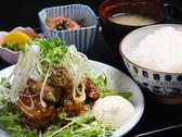 和食ごはん 順風満帆のおすすめ料理2