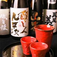 全国から厳選した日本酒は40種以上。