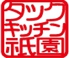 祇園 TACのロゴ