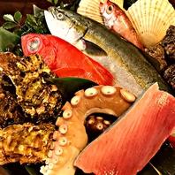 店主の目利きでその日の鮮魚を毎日厳選仕入れ!