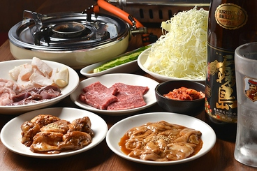豊田ホルモンのおすすめ料理1
