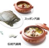 日興苑 食彩雲南 過橋米線のおすすめ料理3
