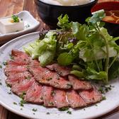 肉系居酒屋 肉十八番屋 五反田店のおすすめ料理3