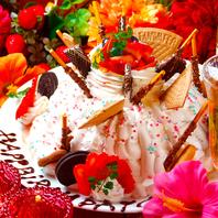 手作りのバースデーケーキでお誕生日会♪