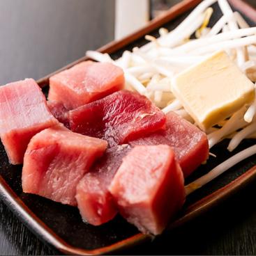 まぐろ家 浅草店のおすすめ料理1