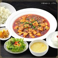 中華四川 百年麻婆 三宮店の特集写真