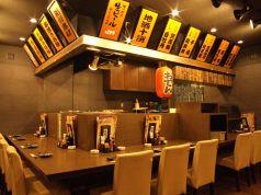 だんまや水産 金沢片町店の雰囲気3