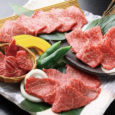 焼肉 ホルモン 小竹家のおすすめ料理1