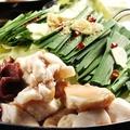 料理メニュー写真博多 和牛もつ鍋(塩)