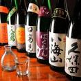 串焼き処鳥まさと言えばやっぱり日本酒!季節の日本酒や銘柄にも拘っております!美味しい料理と共にご堪能ください!【調布/つつじヶ丘/鳥まさコース/居酒屋/串焼き/焼き鳥/デート/つくね/レバー/甲州健味鶏/飲み放題】