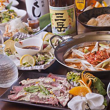 ジャムロウ 太田のおすすめ料理1