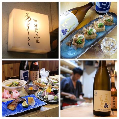 JR『新橋駅』烏森口より徒歩3分 旬の食材を使用した美味しいお料理をご提供