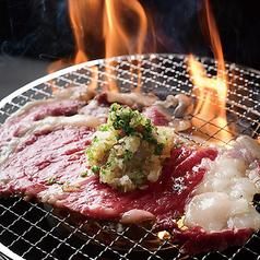 徳川焼肉センター 小幡の写真