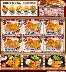 腹八分目 新宿西口店のコース写真