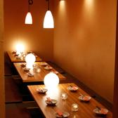 団体様に最適な広々個室もあります♪飲み放題付プランは多数ご用意。