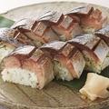 料理メニュー写真炙りとろしめさば棒寿司