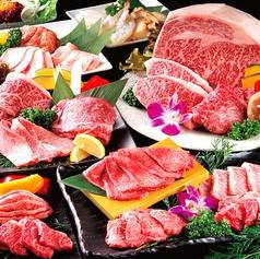 焼肉 牛右衛門 うしえもん 渋谷総本店の特集写真