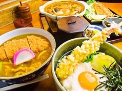 麺茶屋一番や 大和の写真