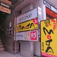 【駅チカ徒歩3分】ハピナ名掛丁店の黄色い看板が目印★階段を上って2階です♪