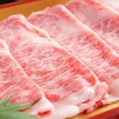 すぎのこ Suginoko 青山のおすすめ料理3